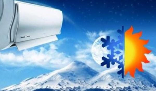 Способен ли кондиционер зимой прогревать помещение